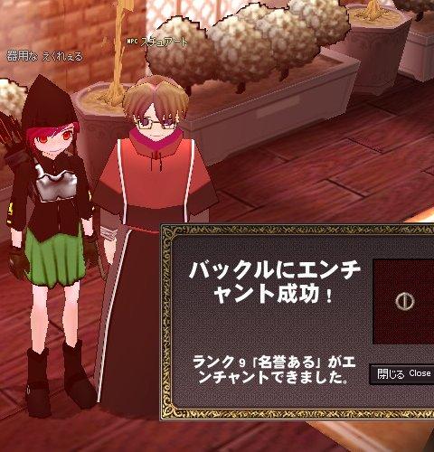 mabinogi_226.jpg