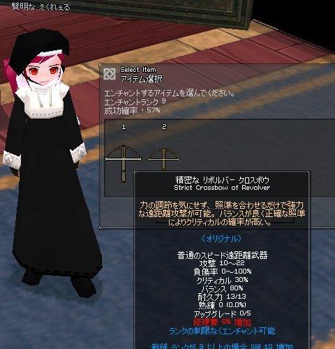mabinogi_232.jpg