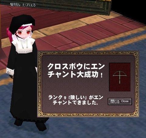 mabinogi_233.jpg