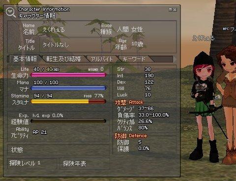 mabinogi_245.jpg