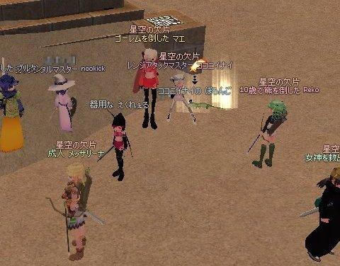 mabinogi_271.jpg