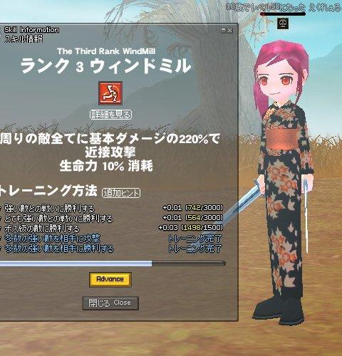 mabinogi_277.jpg