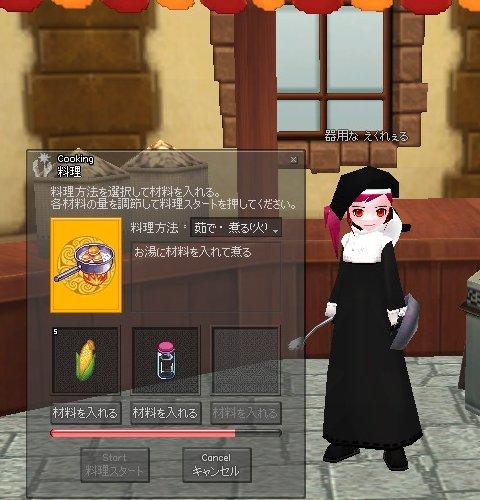 mabinogi_294.jpg