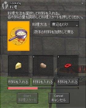mabinogi_296.jpg