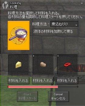 mabinogi_297.jpg