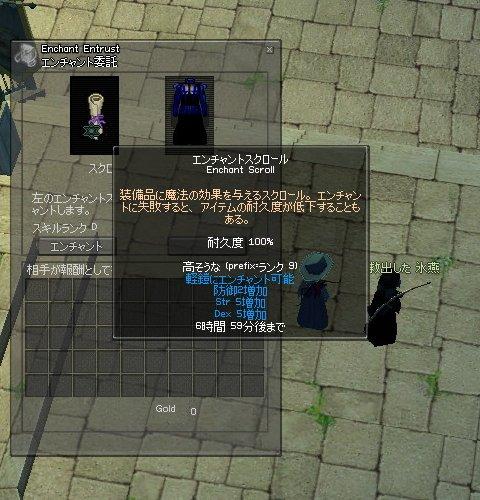 mabinogi_303.jpg