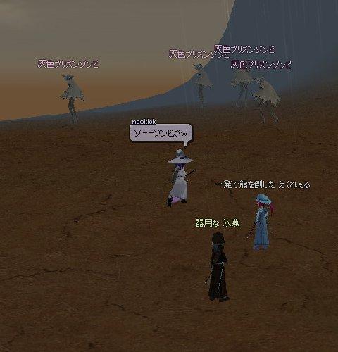 mabinogi_325.jpg