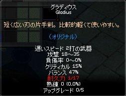 mabinogi_328.jpg