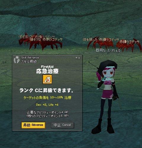 mabinogi_332.jpg