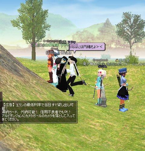 mabinogi_347.jpg