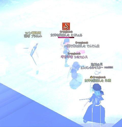 mabinogi_352.jpg