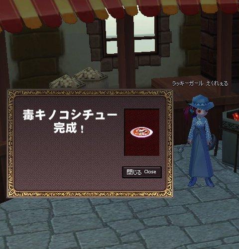 mabinogi_359.jpg