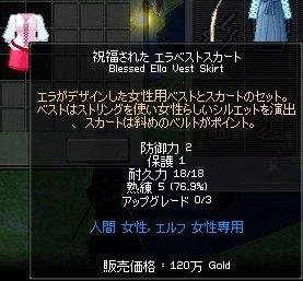 mabinogi_366.jpg