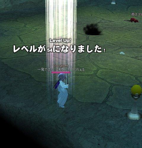 mabinogi_371.jpg