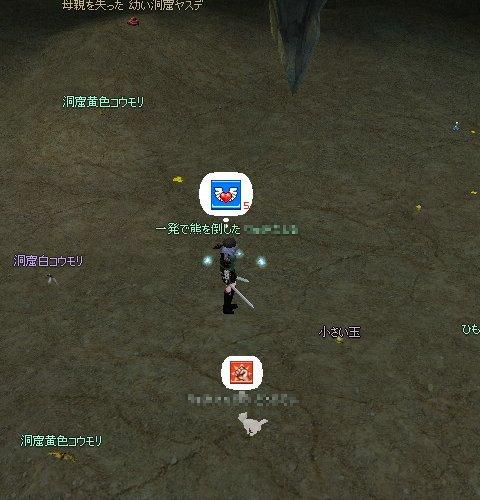 mabinogi_392.jpg