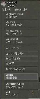 mabinogi_393.jpg