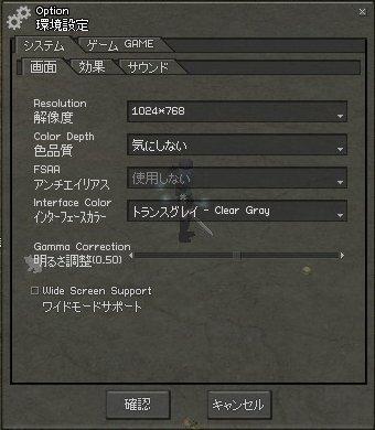 mabinogi_394.jpg