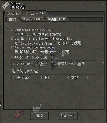 mabinogi_395.jpg