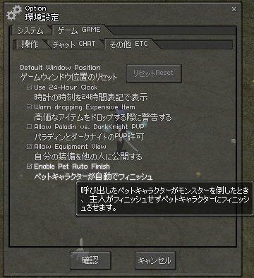 mabinogi_396.jpg
