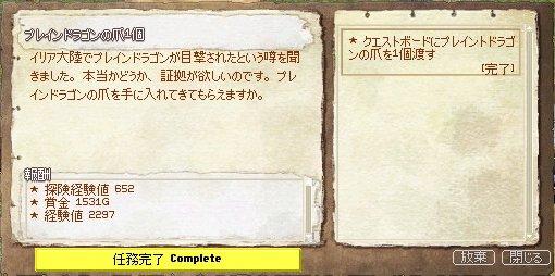 mabinogi_397.jpg