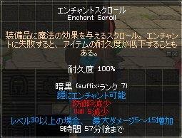 mabinogi_400.jpg
