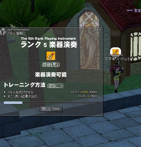 mabinogi_403.jpg