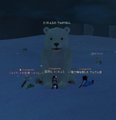mabinogi_421.jpg