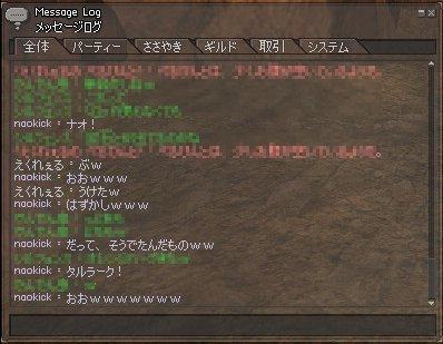 mabinogi_423.jpg
