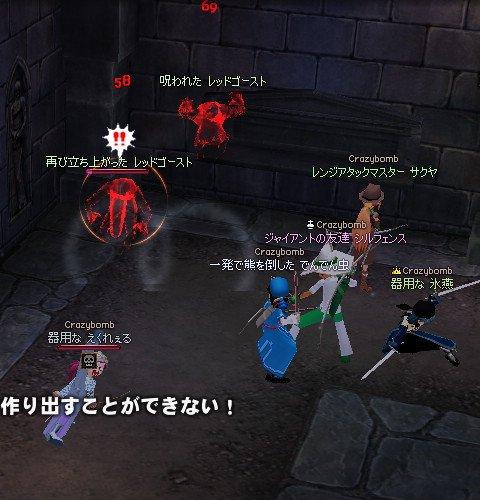 mabinogi_425.jpg