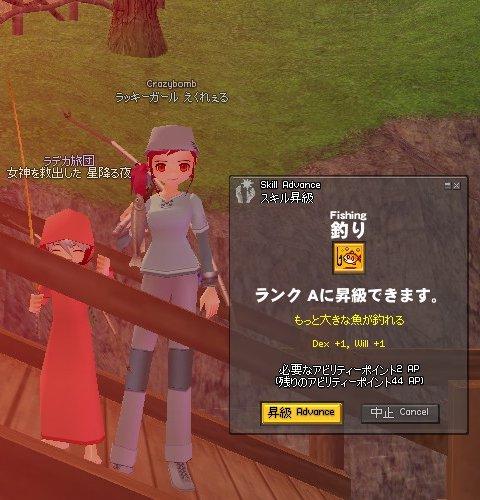 mabinogi_470.jpg