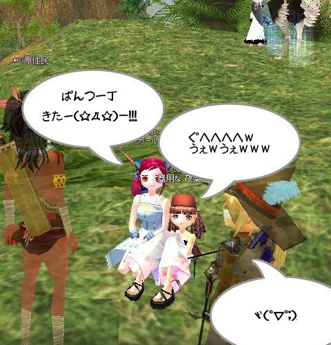 mabinogi_478.jpg