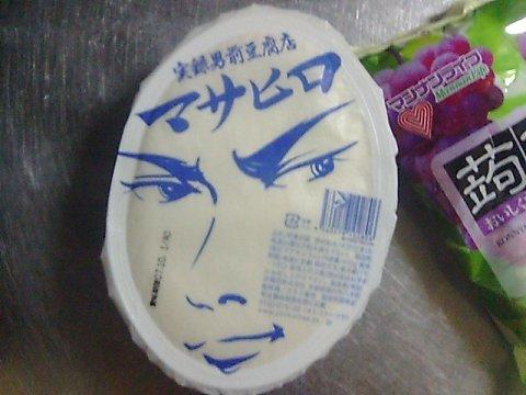 mabinogi_482.jpg