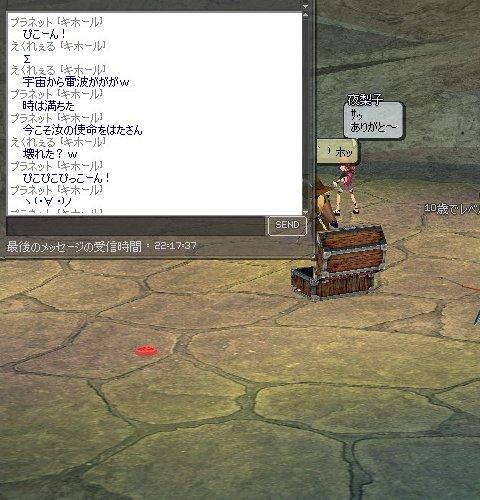 mabinogi_486.jpg