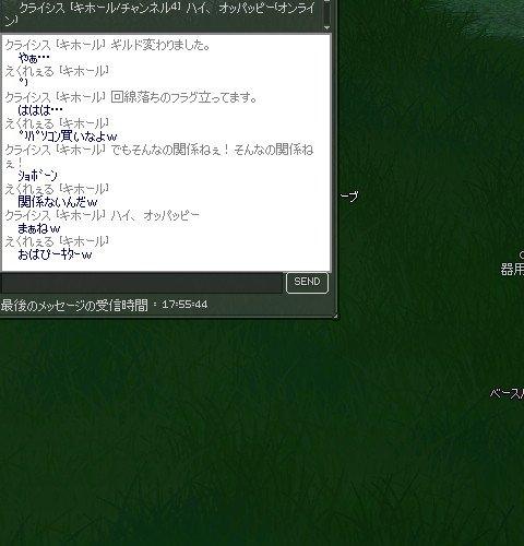 mabinogi_491.jpg