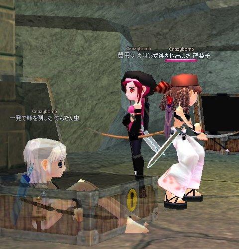 mabinogi_492.jpg