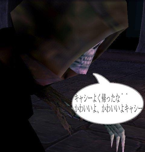 mabinogi_493.jpg