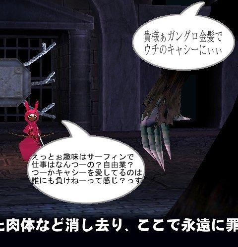 mabinogi_496.jpg