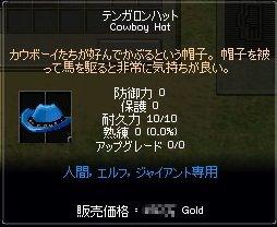 mabinogi_529.jpg