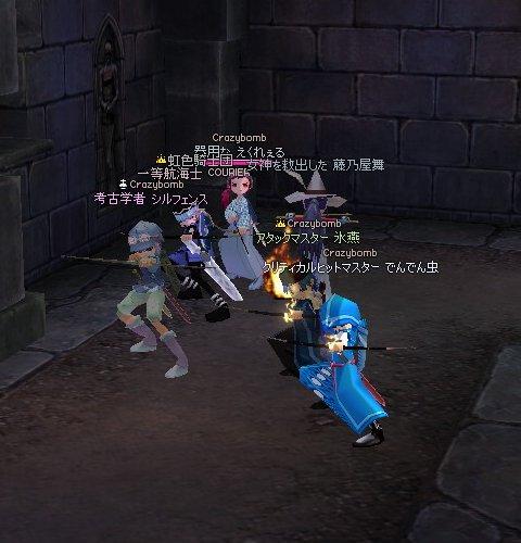 mabinogi_534.jpg