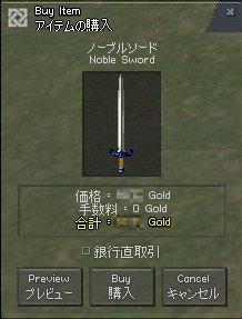 mabinogi_535.jpg