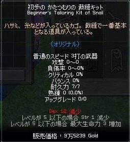 mabinogi_544.jpg