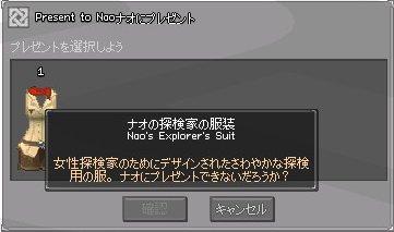 mabinogi_567.jpg