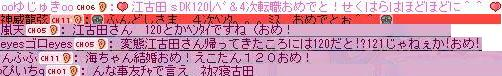2008070603.jpg
