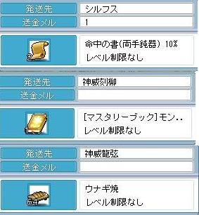 2008070607.jpg