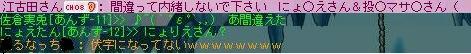 2008070608.jpg
