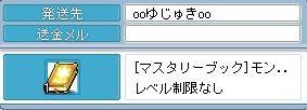 2008070708.jpg