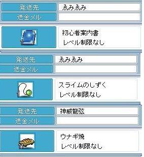 2008070801.jpg