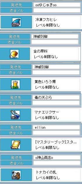2008070902.jpg