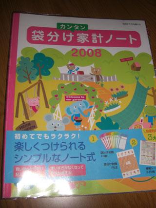 blog176.jpg