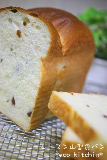 レーズン山型食パン